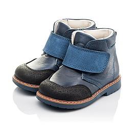 Детские демисезонные ботинки Woopy Fashion синие для мальчиков натуральная кожа размер 20-30 (4347) Фото 3