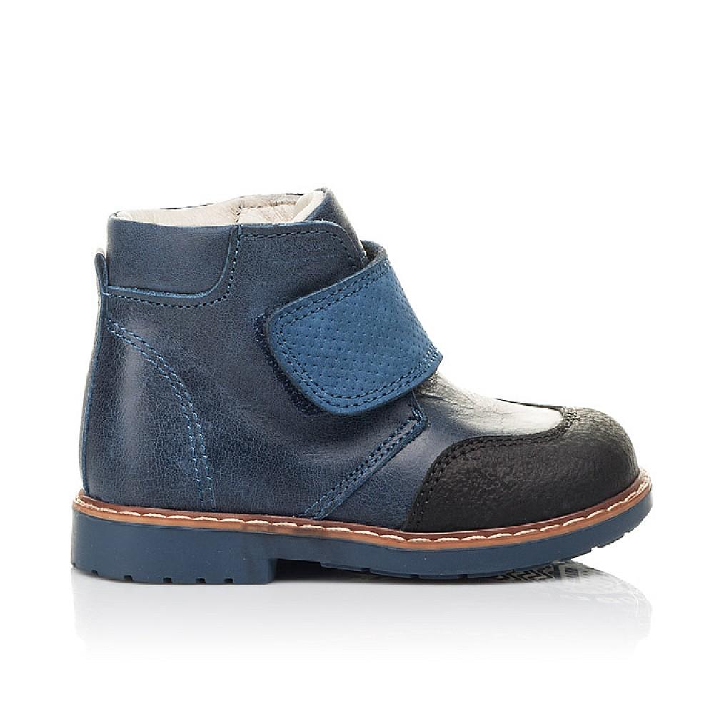 Детские демисезонные ботинки Woopy Fashion синие для мальчиков натуральная кожа размер 20-23 (4347) Фото 4