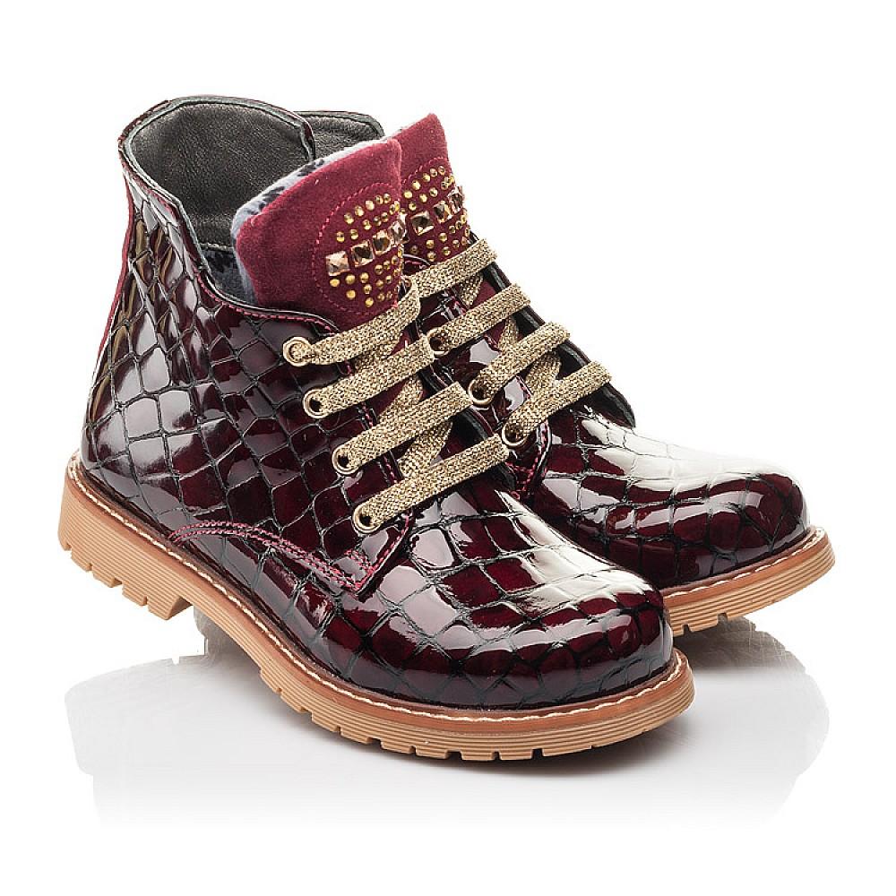 Детские демисезонные ботинки Woopy Fashion бордовые для девочек натуральная лаковая кожа размер 22-36 (4349) Фото 1