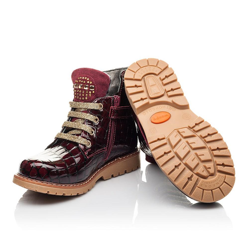 Детские демисезонные ботинки Woopy Fashion бордовые для девочек натуральная лаковая кожа размер 22-36 (4349) Фото 2