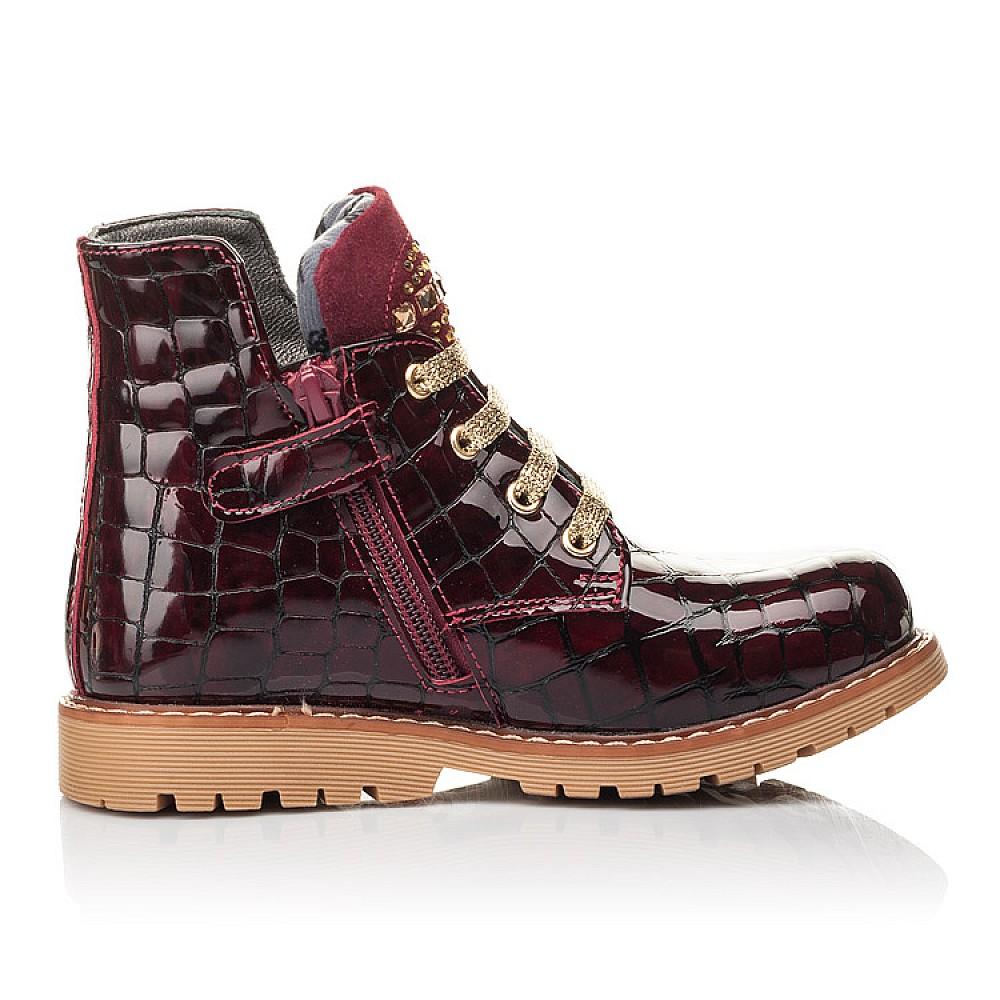 Детские демисезонные ботинки Woopy Fashion бордовые для девочек натуральная лаковая кожа размер 22-36 (4349) Фото 5
