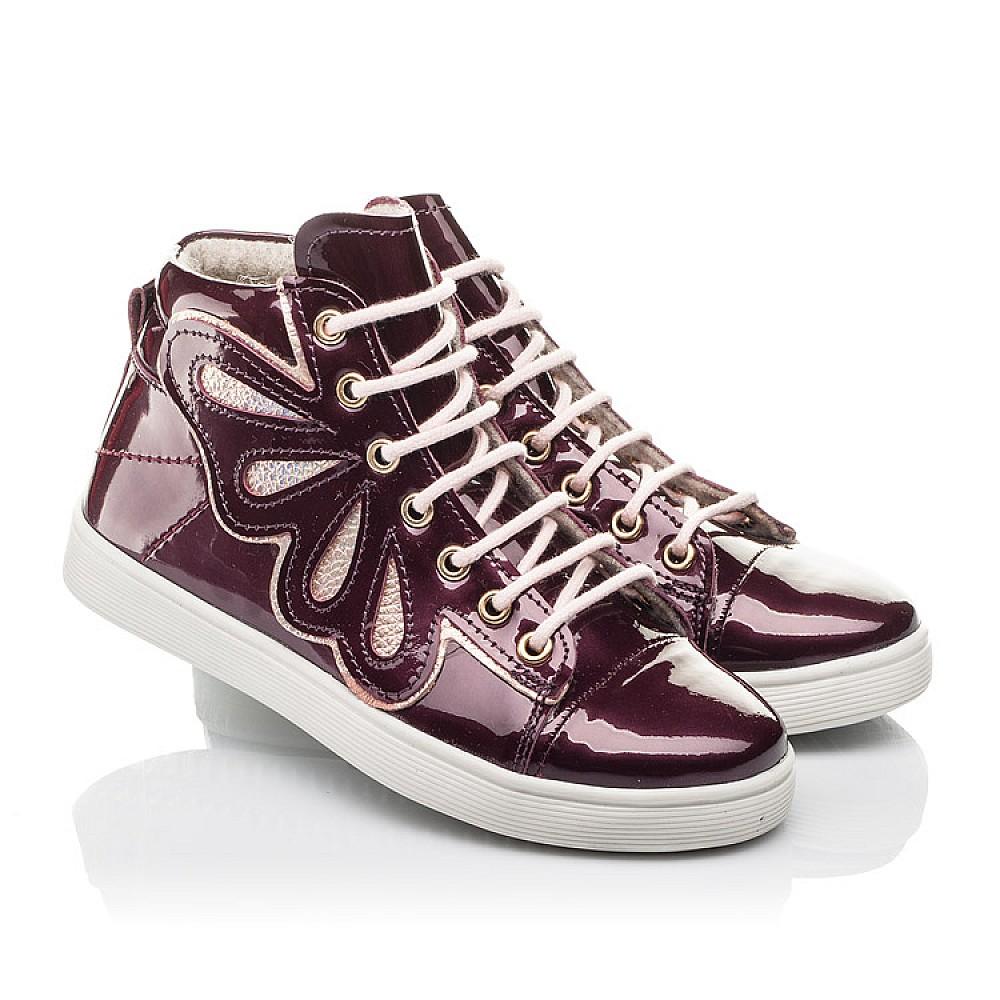 Детские демисезонные ботинки Woopy Fashion бордовые для девочек натуральная лаковая кожа размер 27-40 (4351) Фото 1