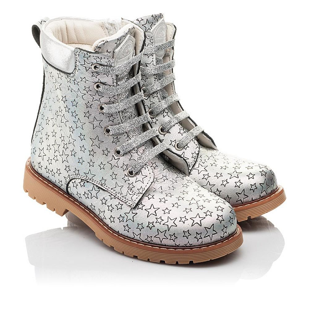 Детские демисезонные ботинки Woopy Fashion серебряные для девочек натуральная кожа размер 31-36 (4353) Фото 1