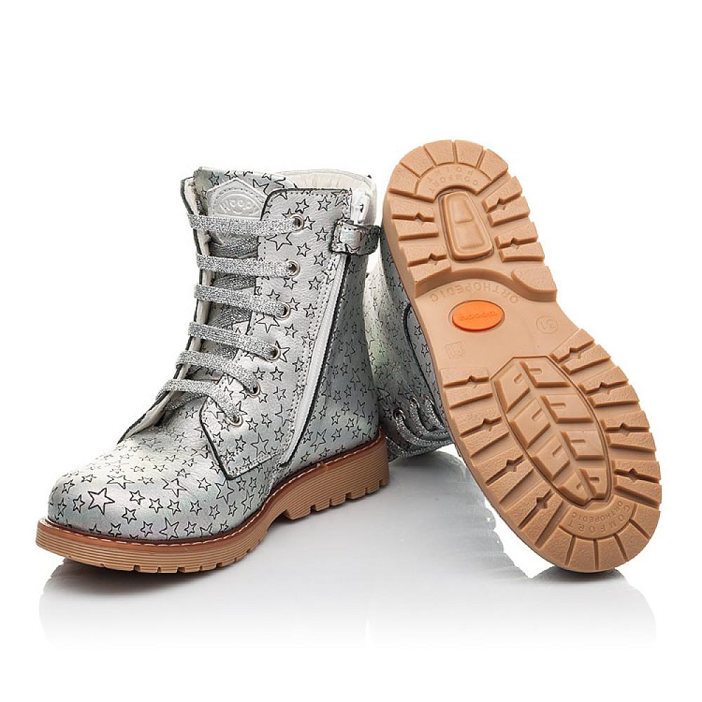 Детские демисезонные ботинки Woopy Fashion серебряные для девочек натуральная кожа размер 31-36 (4353) Фото 2