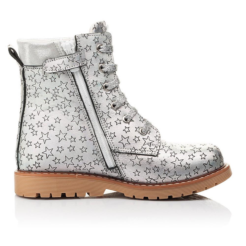 Детские демисезонные ботинки Woopy Fashion серебряные для девочек натуральная кожа размер 31-36 (4353) Фото 5