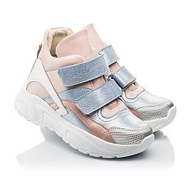 Детские демисезонные ботинки Woopy Fashion голубые для девочек натуральная кожа и нубук размер 26-40 (4354) Фото 1