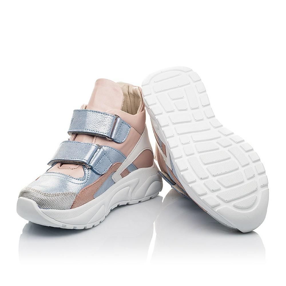 Детские демисезонные ботинки Woopy Fashion голубые для девочек натуральная кожа и нубук размер 26-40 (4354) Фото 2