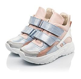 Детские демисезонные ботинки Woopy Fashion голубые для девочек натуральная кожа и нубук размер 26-40 (4354) Фото 3