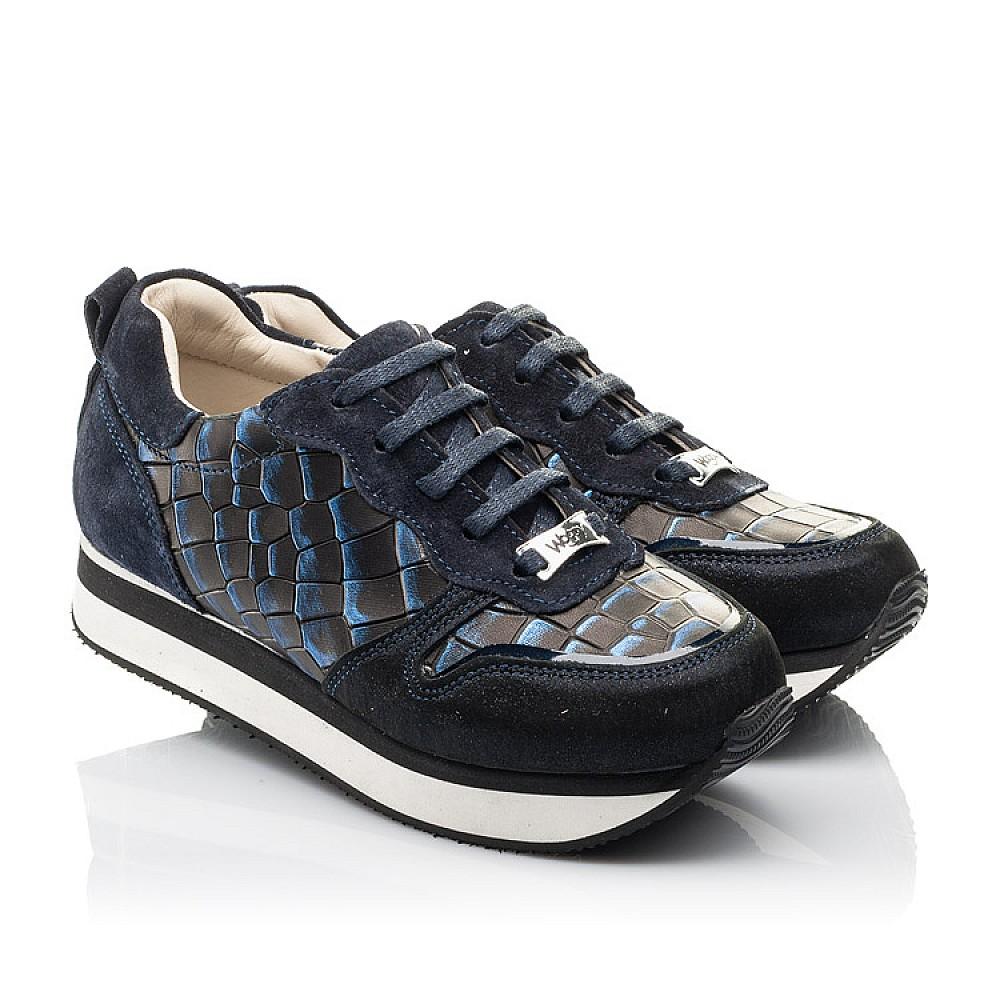 Детские кроссовки Woopy Fashion синие для девочек натуральный нубук и замша размер 31-40 (4355) Фото 1