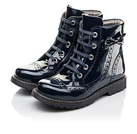Детские демисезонные ботинки Woopy Fashion синие для девочек  натуральная лаковая кожа размер 29-39 (4356) Фото 3