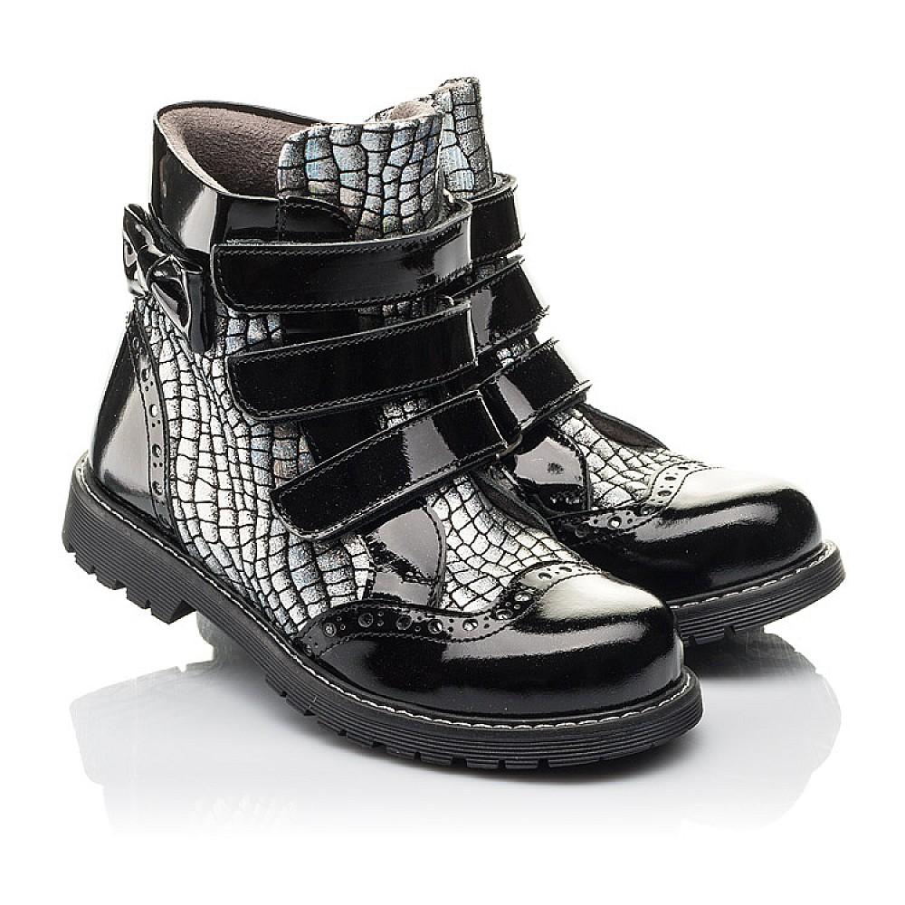 Детские демисезонные ботинки Woopy Fashion черные для девочек натуральная лаковая кожа и нубук размер 23-38 (4357) Фото 1