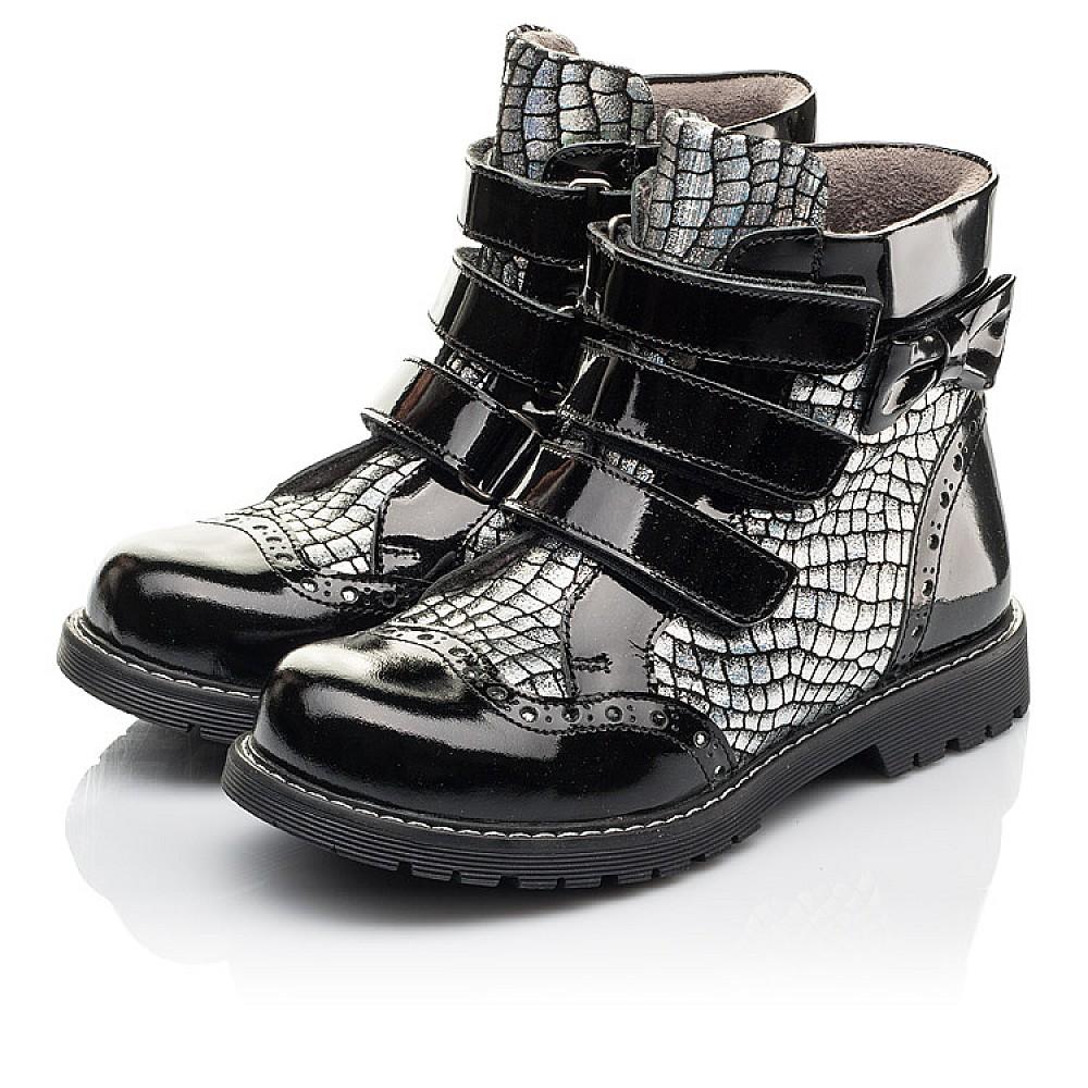 Детские демисезонные ботинки Woopy Fashion черные для девочек натуральная лаковая кожа и нубук размер 23-38 (4357) Фото 3