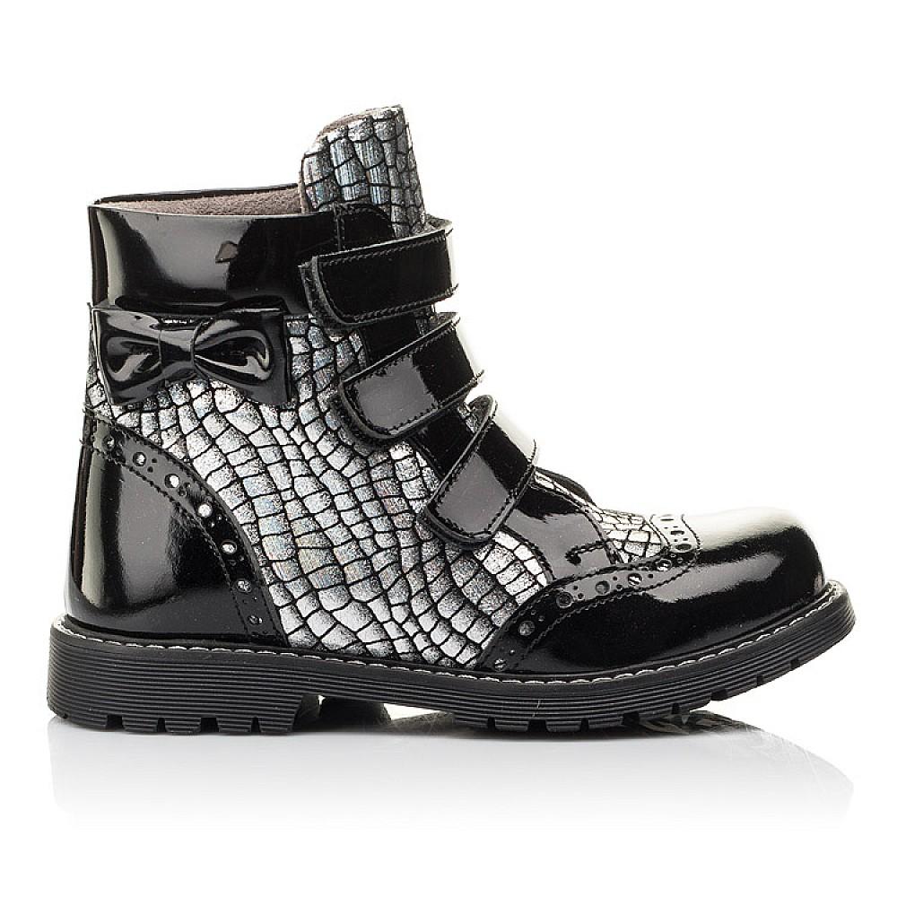 Детские демисезонные ботинки Woopy Fashion черные для девочек натуральная лаковая кожа и нубук размер 23-38 (4357) Фото 4