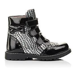 Детские демисезонные ботинки Woopy Fashion черные для девочек натуральная лаковая кожа и нубук размер 30-38 (4357) Фото 4