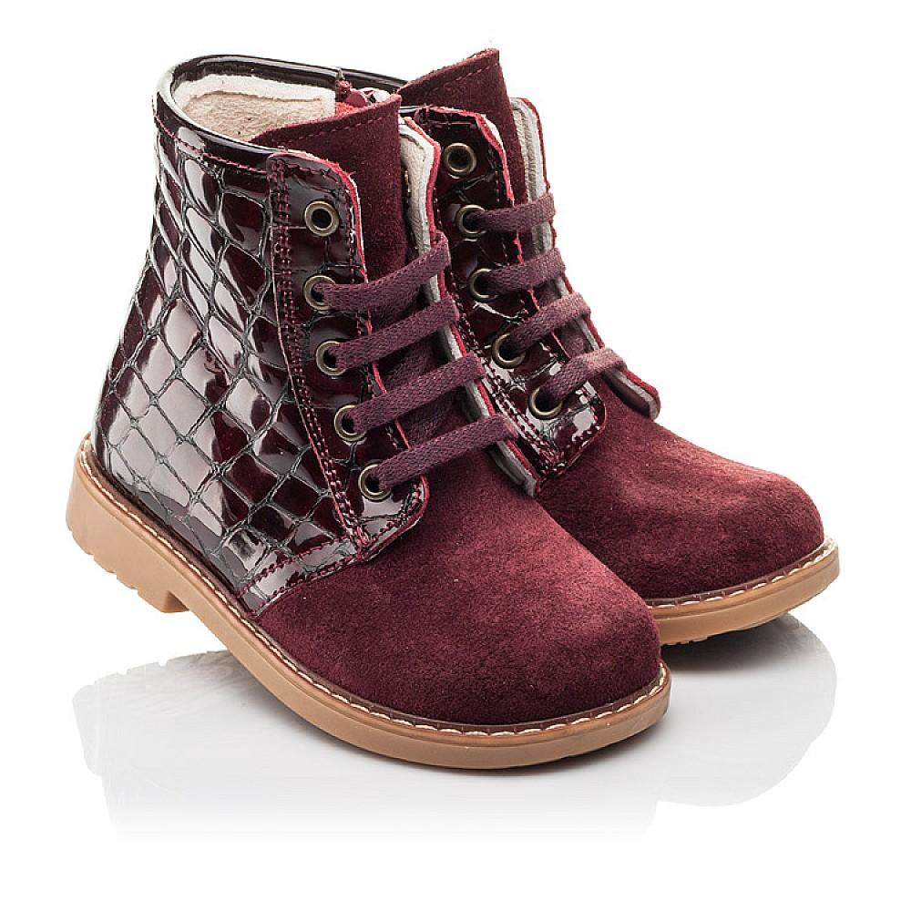 Детские демисезонные ботинки Woopy Fashion бордовые для девочек натуральная лаковая кожа и замша размер 20-30 (4358) Фото 1