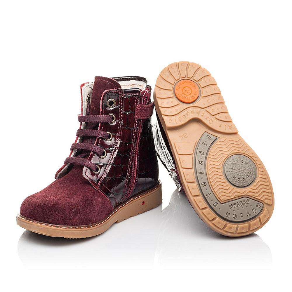 Детские демисезонные ботинки Woopy Fashion бордовые для девочек натуральная лаковая кожа и замша размер 20-30 (4358) Фото 2