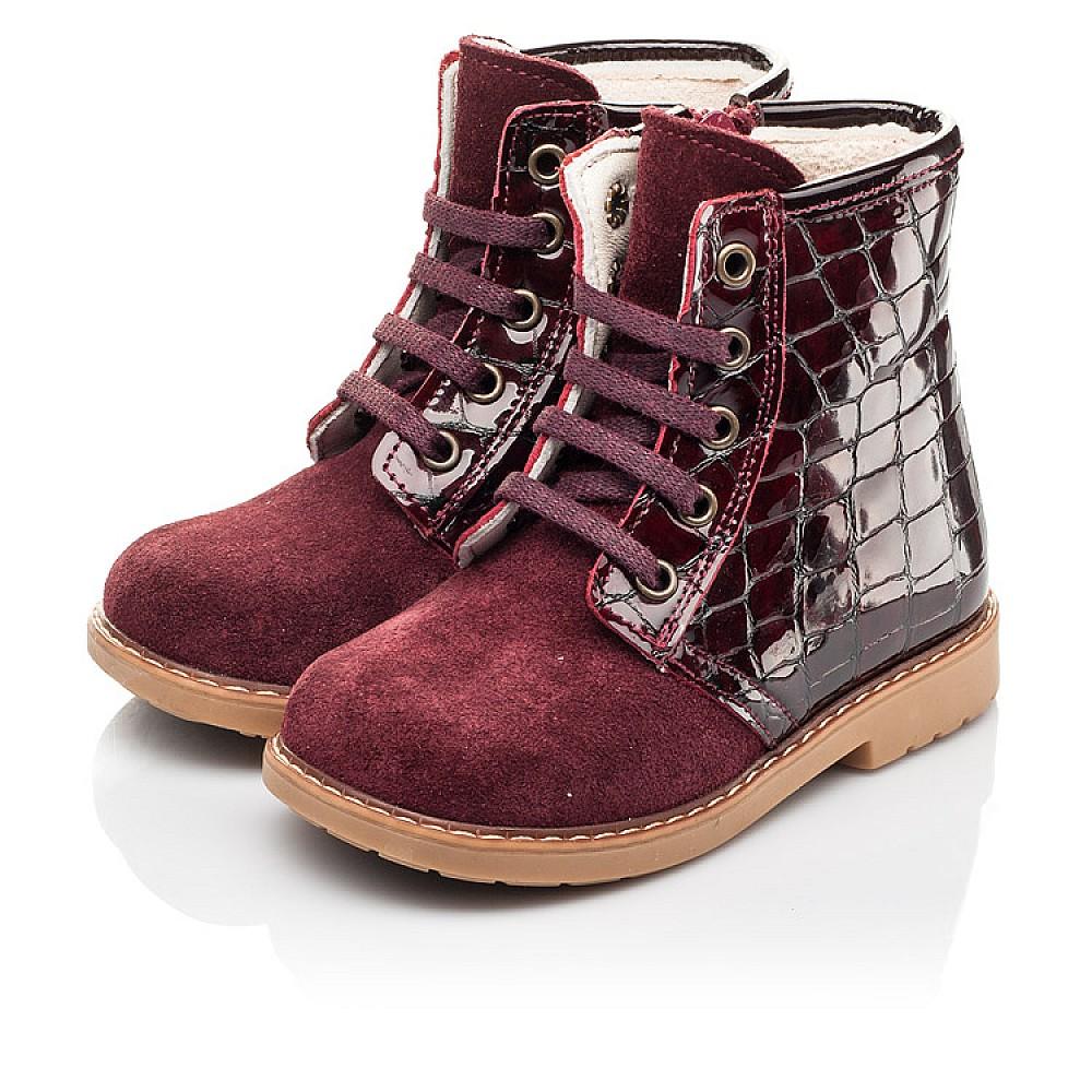 Детские демисезонные ботинки Woopy Fashion бордовые для девочек натуральная лаковая кожа и замша размер 20-30 (4358) Фото 3