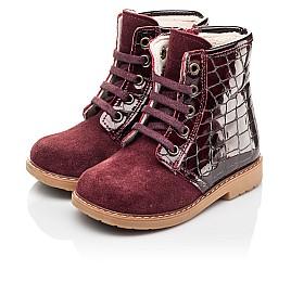 Детские демисезонные ботинки Woopy Fashion бордовые для девочек натуральная лаковая кожа и нубук размер 20-30 (4358) Фото 3