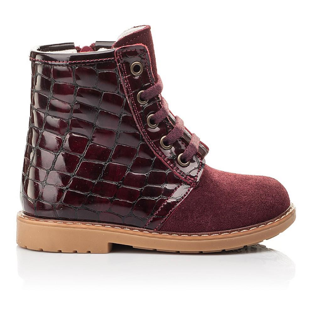Детские демисезонные ботинки Woopy Fashion бордовые для девочек натуральная лаковая кожа и замша размер 20-30 (4358) Фото 4