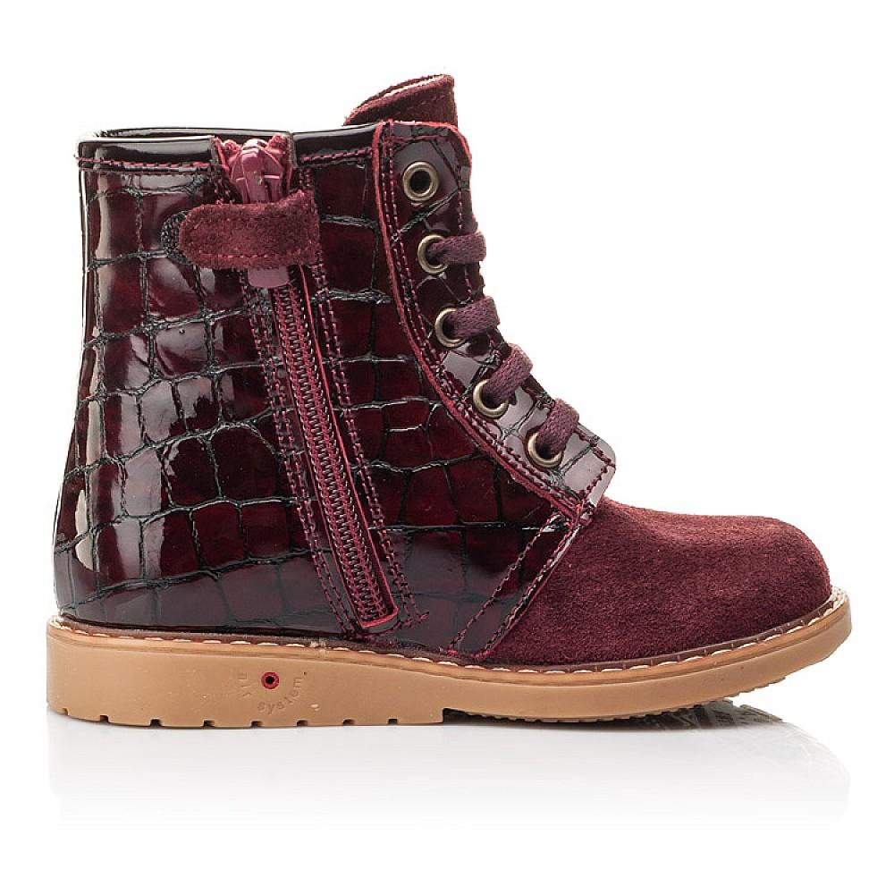 Детские демисезонные ботинки Woopy Fashion бордовые для девочек натуральная лаковая кожа и замша размер 20-30 (4358) Фото 5