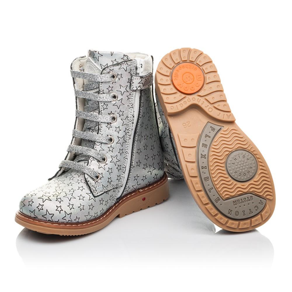 Детские демисезонные ботинки Woopy Fashion серебряные для девочек натуральная кожа размер 24-30 (4359) Фото 2
