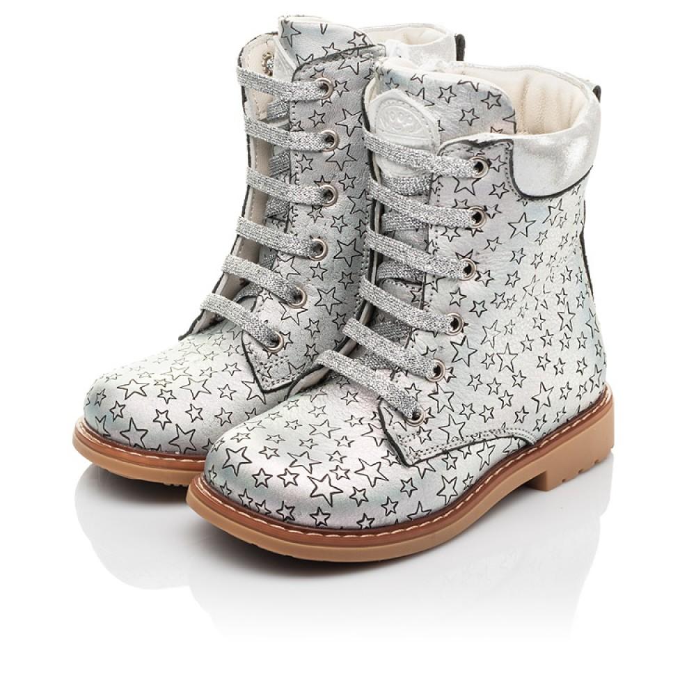 Детские демисезонные ботинки Woopy Fashion серебряные для девочек натуральная кожа размер 24-30 (4359) Фото 3