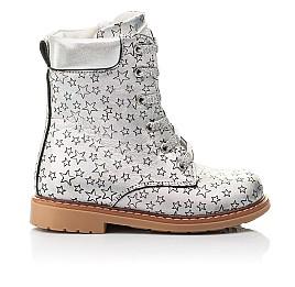 Детские демисезонные ботинки Woopy Fashion серебряные для девочек натуральная кожа размер 24-30 (4359) Фото 4
