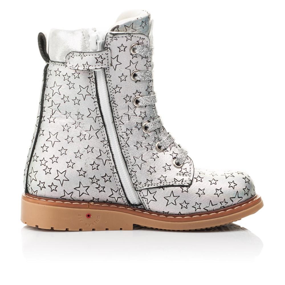 Детские демисезонные ботинки Woopy Fashion серебряные для девочек натуральная кожа размер 24-30 (4359) Фото 5