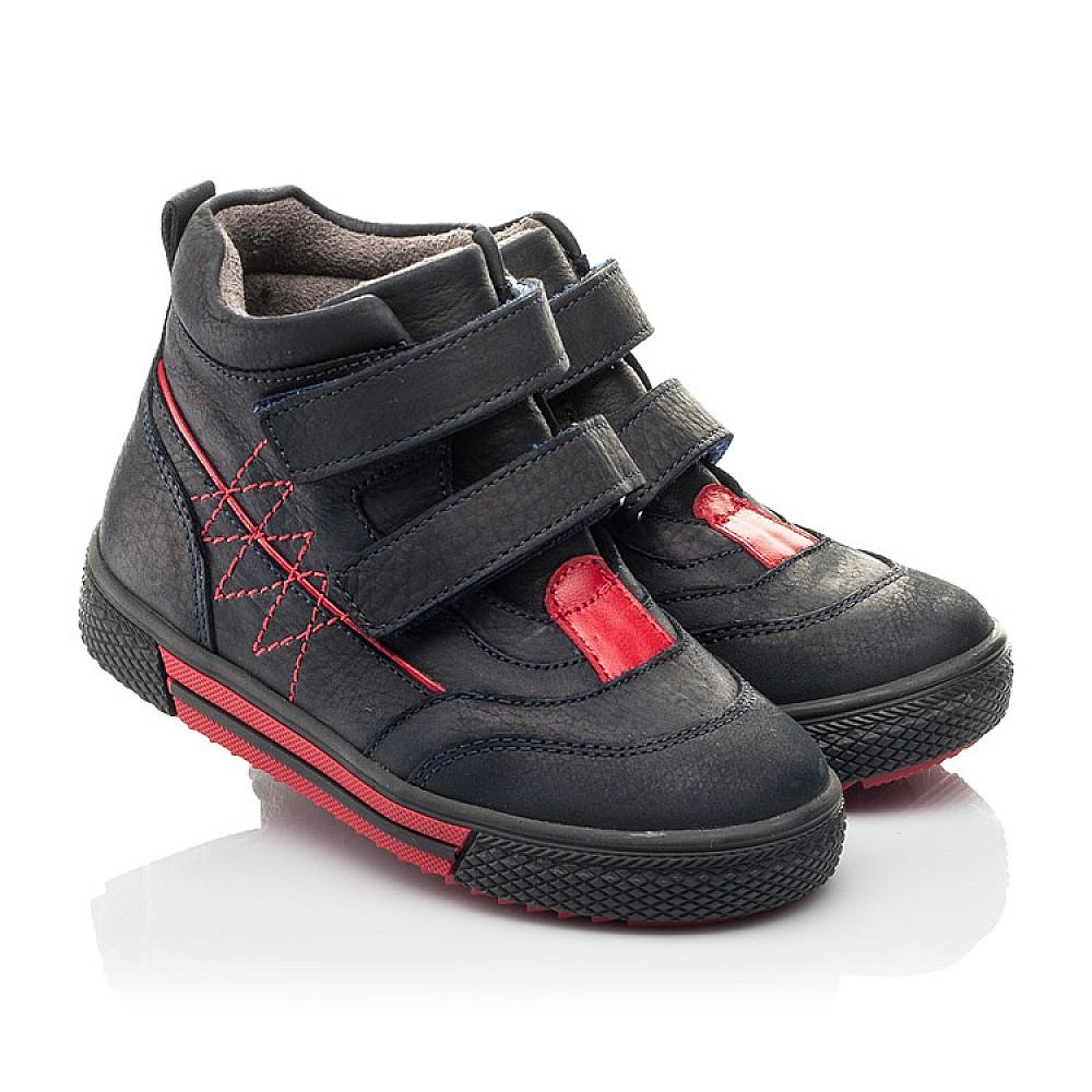 Детские демисезонные ботинки Woopy Fashion темно-синие для мальчиков натуральный нубук размер 22-33 (4360) Фото 1
