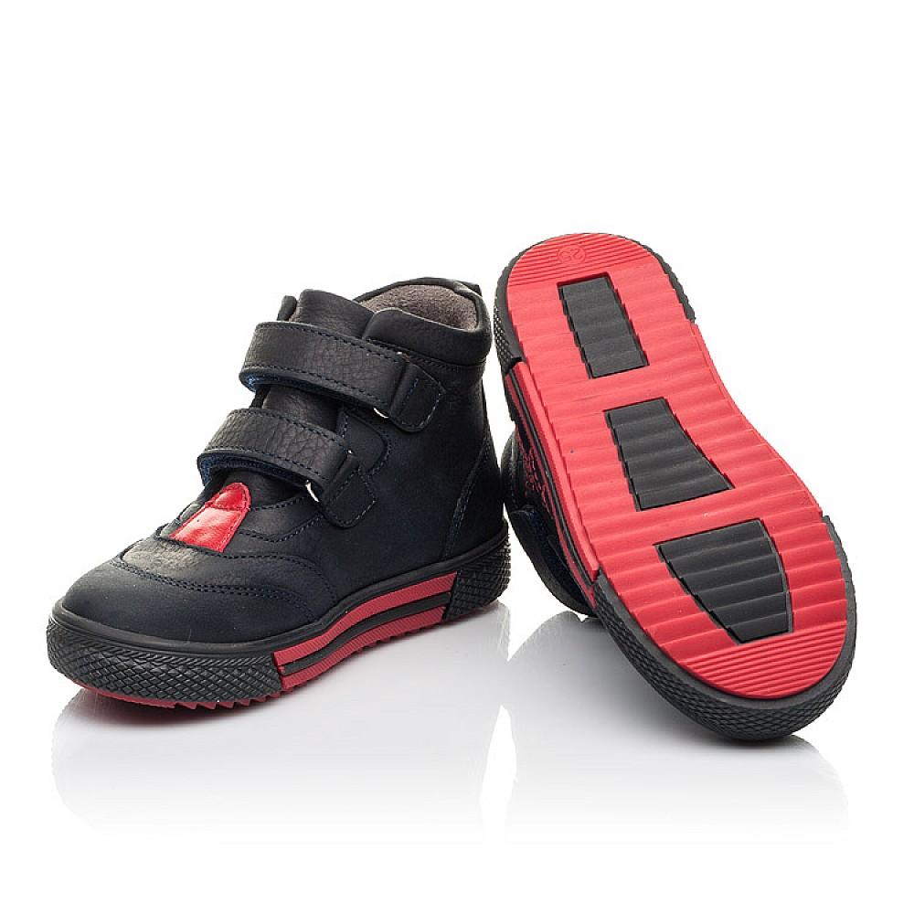 Детские демисезонные ботинки Woopy Fashion темно-синие для мальчиков натуральный нубук размер 22-33 (4360) Фото 2