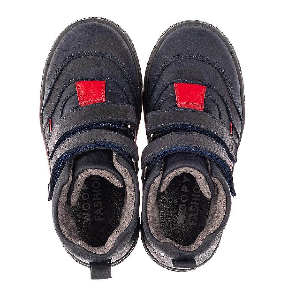 Детские демисезонные ботинки Woopy Fashion темно-синие для мальчиков натуральный нубук размер 22-33 (4360) Фото 5