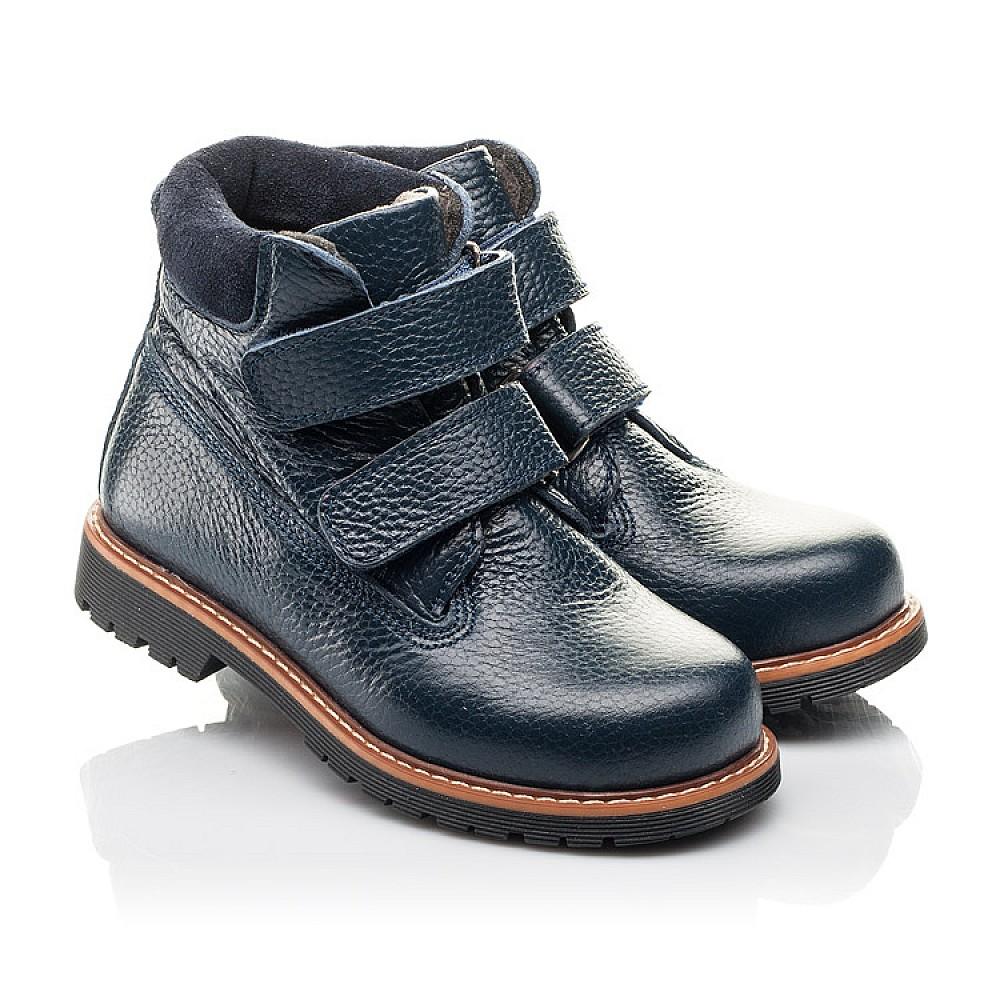 Детские демисезонные ботинки Woopy Fashion синие для мальчиков натуральная кожа размер 23-38 (4361) Фото 1