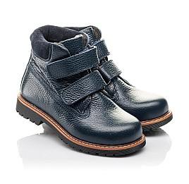Детские демисезонные ботинки Woopy Fashion синие для мальчиков натуральная кожа размер 26-31 (4361) Фото 1