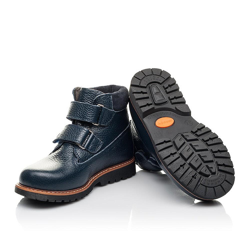 Детские демисезонные ботинки Woopy Fashion синие для мальчиков натуральная кожа размер 23-38 (4361) Фото 2