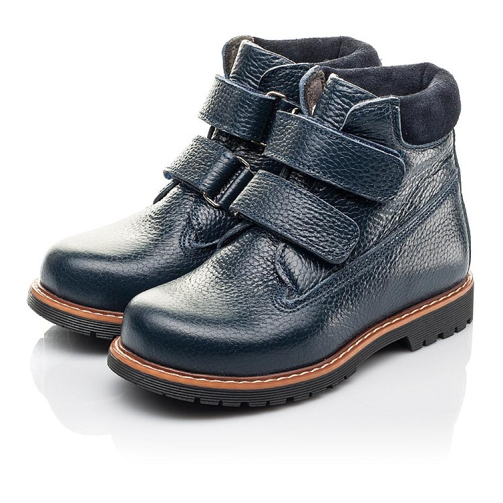 Детские демисезонные ботинки Woopy Fashion синие для мальчиков натуральная кожа размер 23-38 (4361) Фото 3