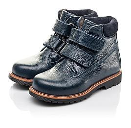 Детские демисезонные ботинки Woopy Fashion синие для мальчиков натуральная кожа размер 26-36 (4361) Фото 3