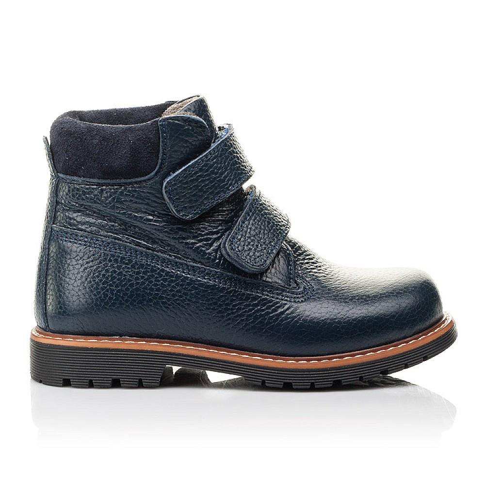 Детские демисезонные ботинки Woopy Fashion синие для мальчиков натуральная кожа размер 23-38 (4361) Фото 4