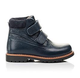Детские демисезонные ботинки Woopy Fashion синие для мальчиков натуральная кожа размер 26-36 (4361) Фото 4
