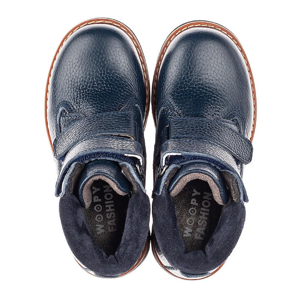 Детские демисезонные ботинки Woopy Fashion синие для мальчиков натуральная кожа размер 23-38 (4361) Фото 5