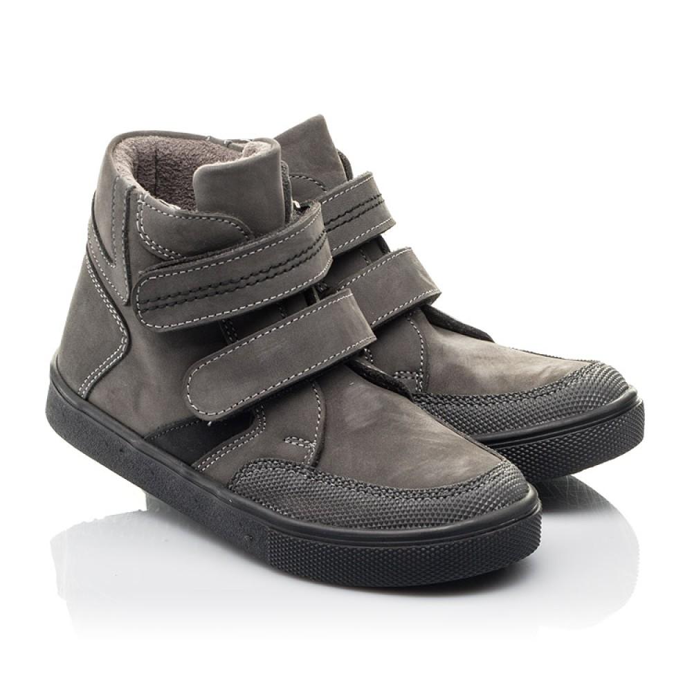 Детские демисезонные ботинки Woopy Fashion серые для мальчиков натуральный нубук размер 21-33 (4362) Фото 1
