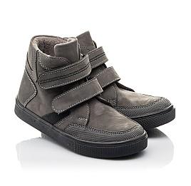 Детские демисезонные ботинки Woopy Fashion серые для мальчиков натуральный нубук размер 21-32 (4362) Фото 1