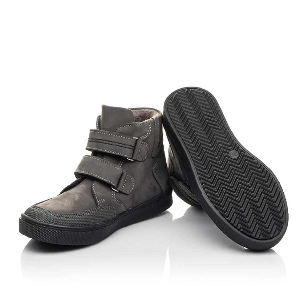Детские демисезонные ботинки Woopy Fashion серые для мальчиков натуральный нубук размер 21-33 (4362) Фото 2