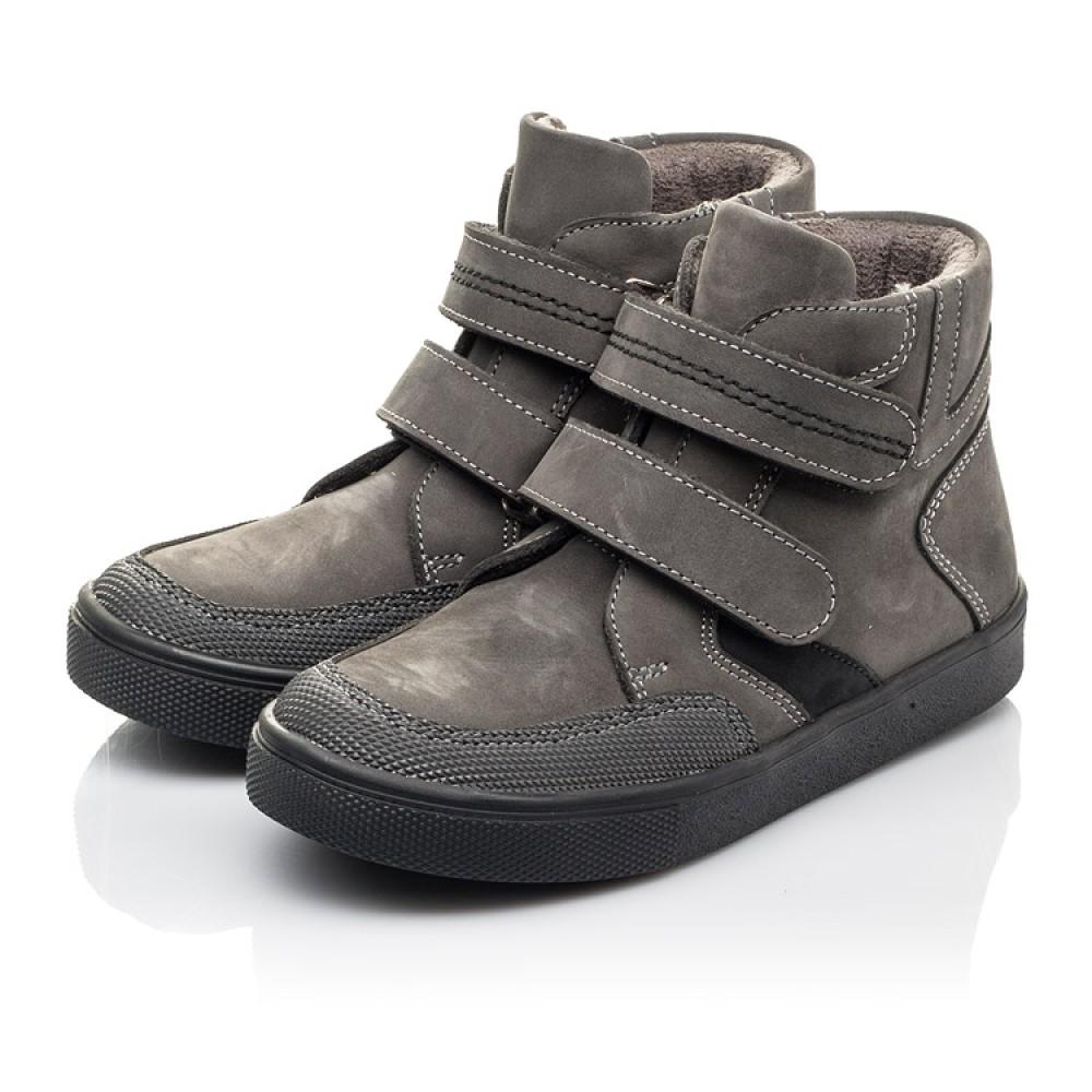 Детские демисезонные ботинки Woopy Fashion серые для мальчиков натуральный нубук размер 21-33 (4362) Фото 3