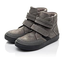 Детские демисезонные ботинки Woopy Fashion серые для мальчиков натуральный нубук размер 21-26 (4362) Фото 3