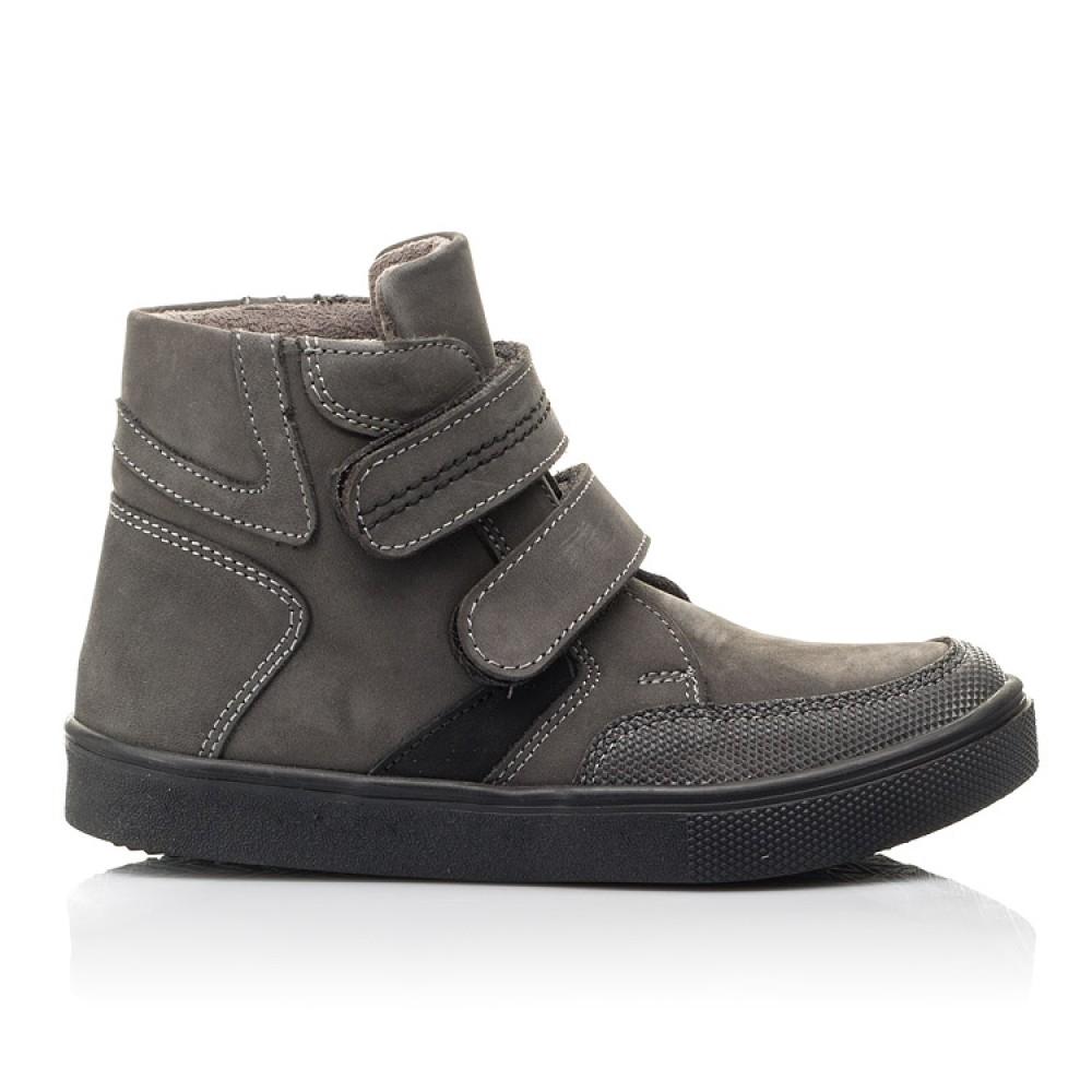 Детские демисезонные ботинки Woopy Fashion серые для мальчиков натуральный нубук размер 21-33 (4362) Фото 4