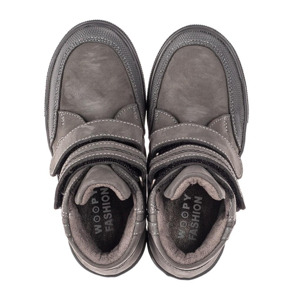 Детские демисезонные ботинки Woopy Fashion серые для мальчиков натуральный нубук размер 21-33 (4362) Фото 5