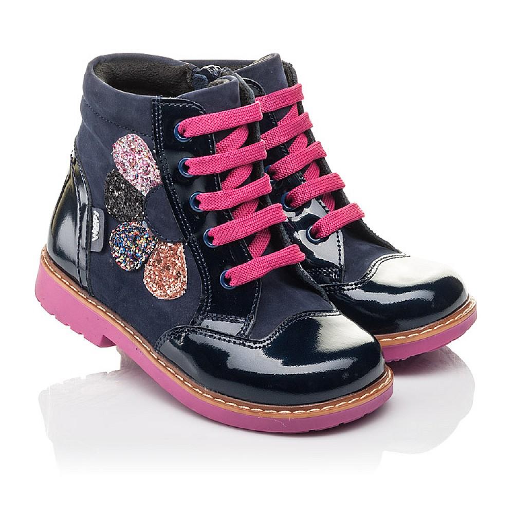 Детские демисезонные ботинки Woopy Fashion синие для девочек натуральный нубук, лаковая кожа размер 21-30 (4364) Фото 1