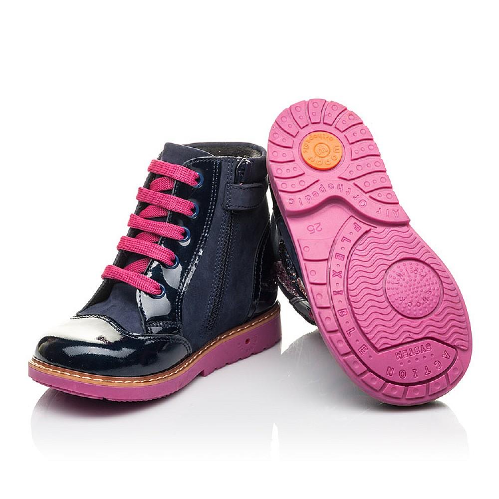 Детские демисезонные ботинки Woopy Fashion синие для девочек натуральный нубук, лаковая кожа размер 21-30 (4364) Фото 2