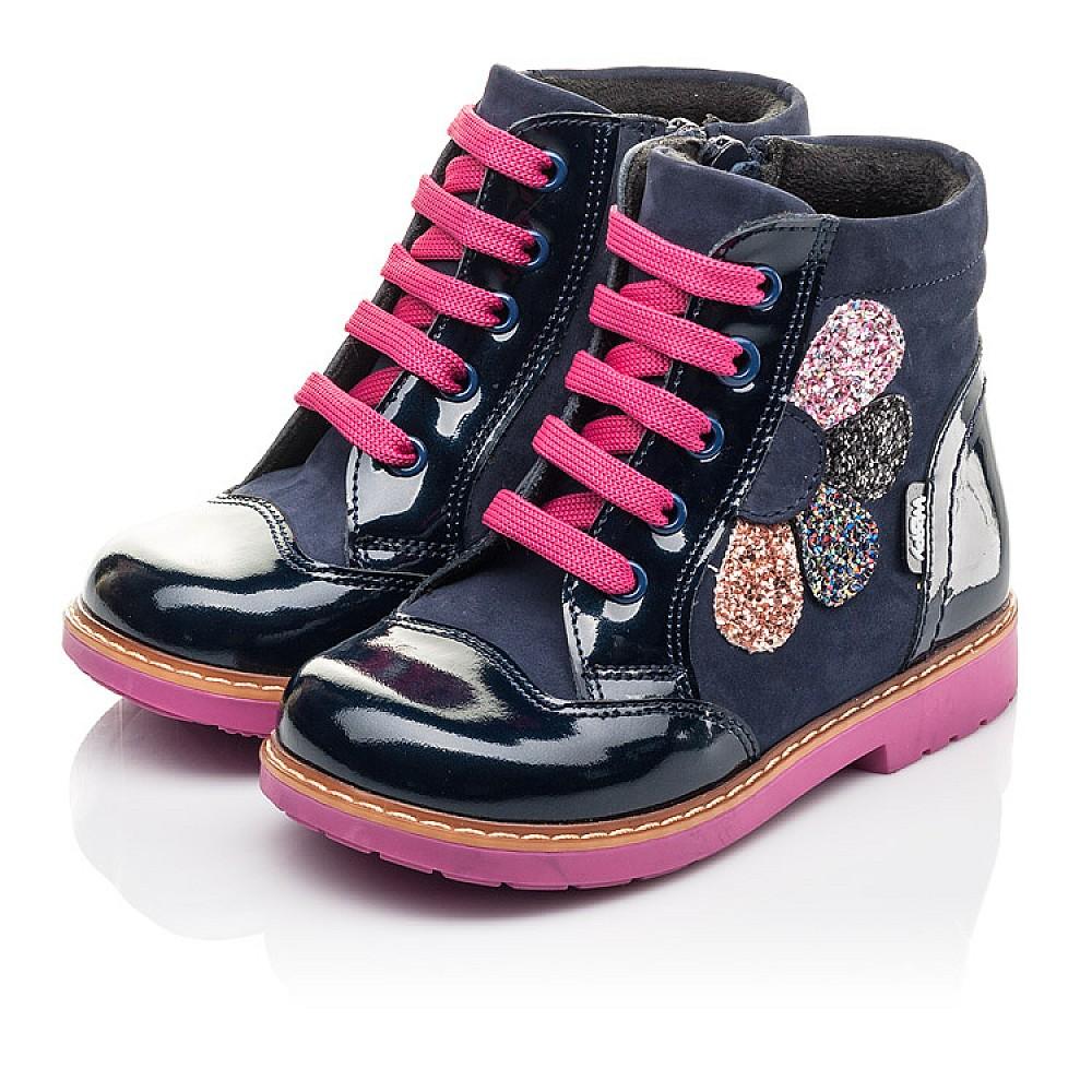 Детские демисезонные ботинки Woopy Fashion синие для девочек натуральный нубук, лаковая кожа размер 21-30 (4364) Фото 3