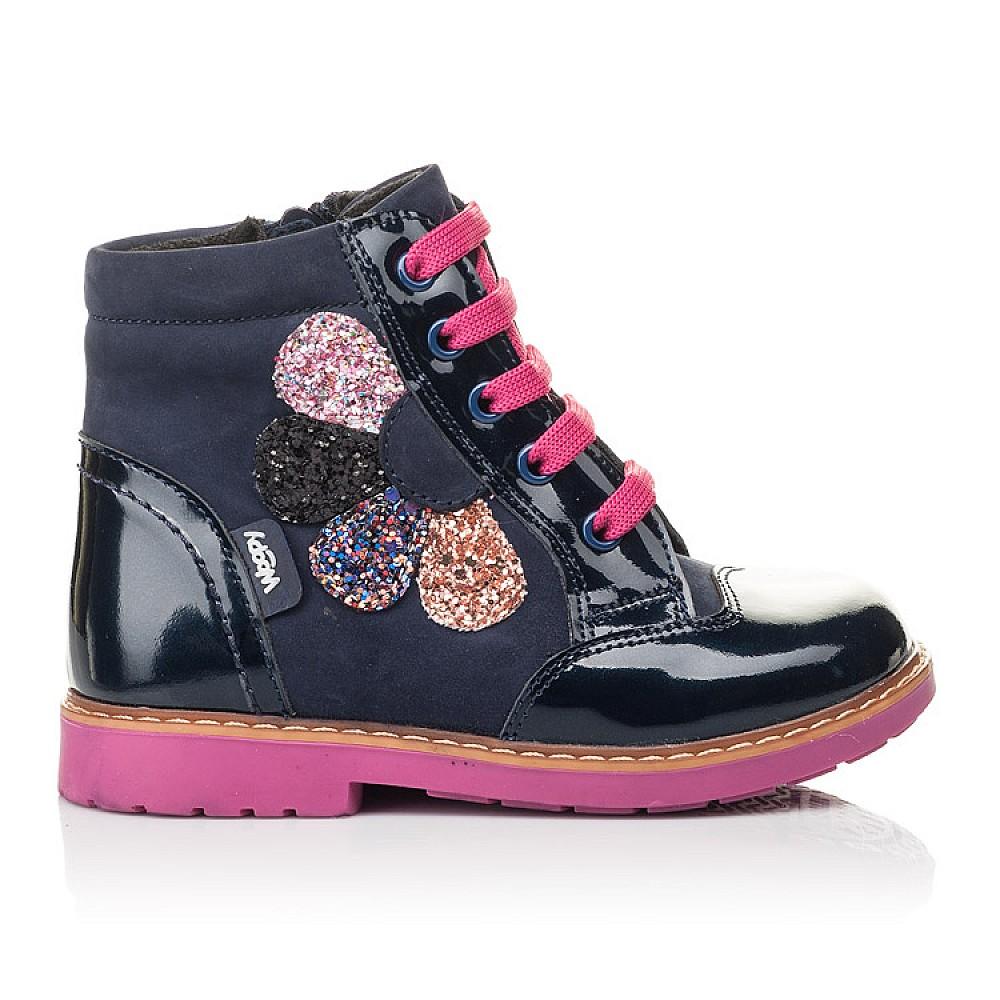 Детские демисезонные ботинки Woopy Fashion синие для девочек натуральный нубук, лаковая кожа размер 21-30 (4364) Фото 4